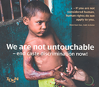 We are not untouchable